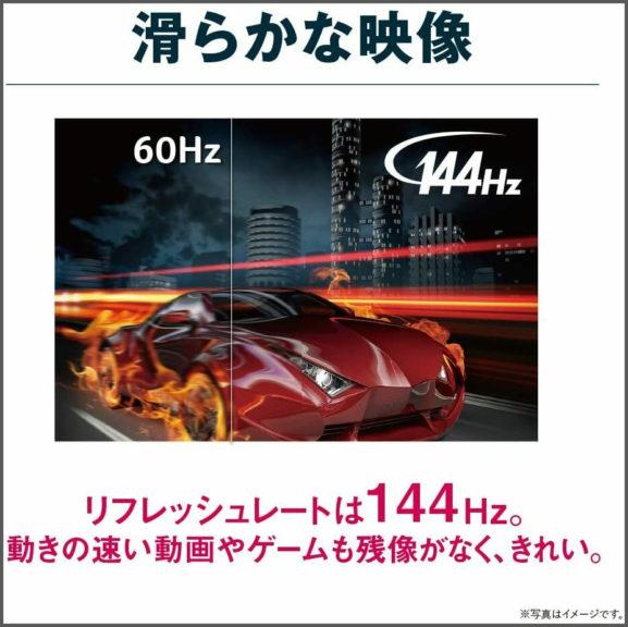 Acer ゲーミングモニター レビュー KG251Q 144hz 1