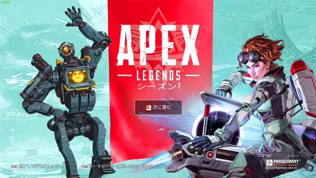 Apex Legends内でやるエイム練習方法