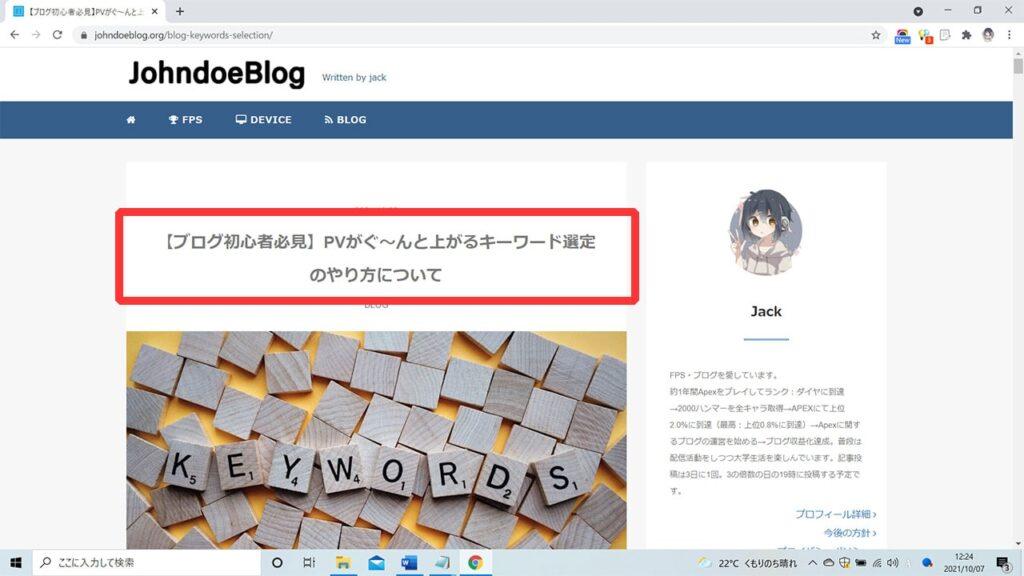 h1 blog1
